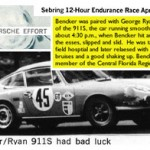 projects_911S_76